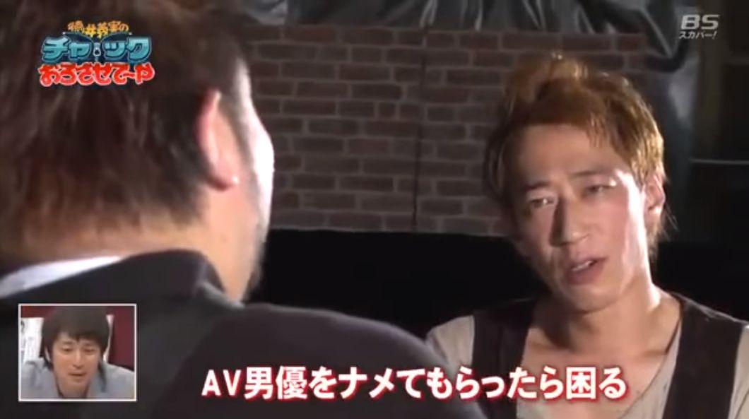 AV男優フェラ対決